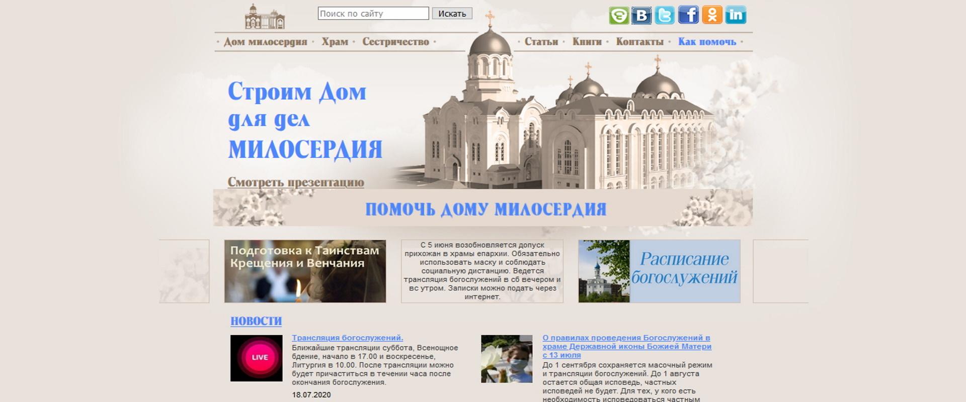 ПОДДЕРЖКА САЙТА DOMMIL.COM